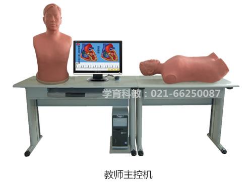 网络版智能化心肺检查和腹部检查教学系统