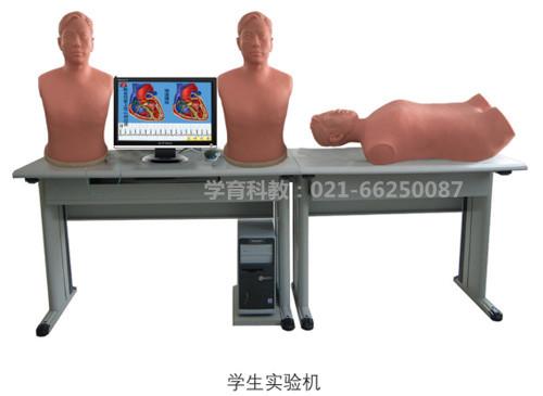 智能化心肺检查和腹部检查教学系统