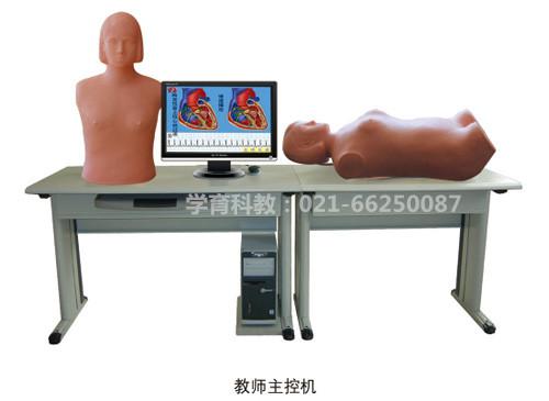多媒体胸腹部检查综合教学系统