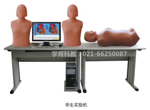 胸腹部检查教学系统
