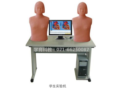 胸部检查教学系统
