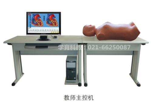 智能型网络多媒体腹部检查教学系统
