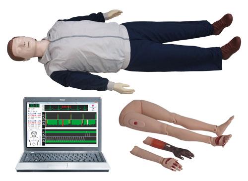 电脑综合急救心肺复苏模拟人(心肺复苏、创伤四肢)